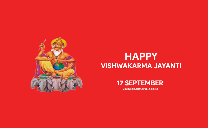 Wonderful Vishwakarma Puja Greeting
