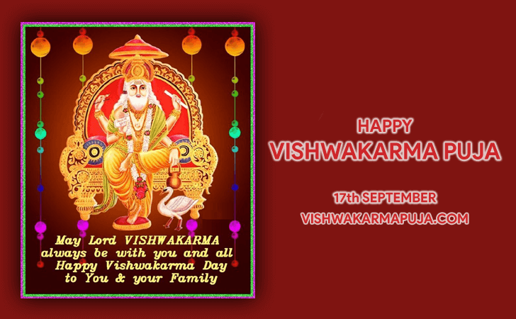 Pleasing Vishwakarma Puja Greeting