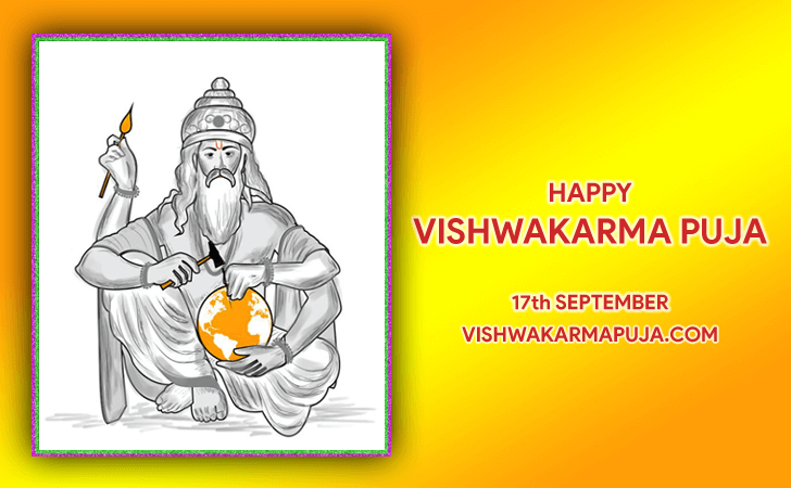Pretty Vishwakarma Puja Greeting