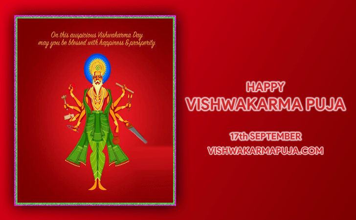 Refined Vishwakarma Puja Greeting