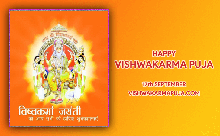 Shapely Vishwakarma Puja Greeting